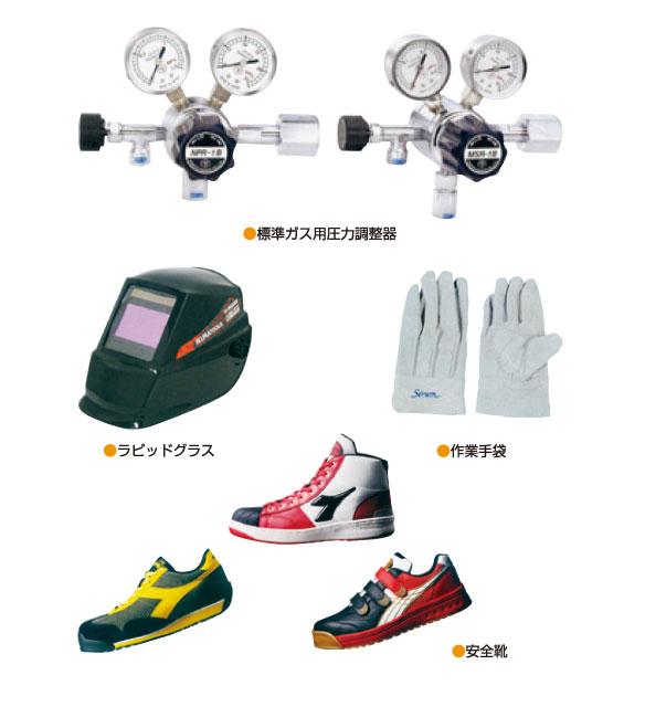 熔材機器3
