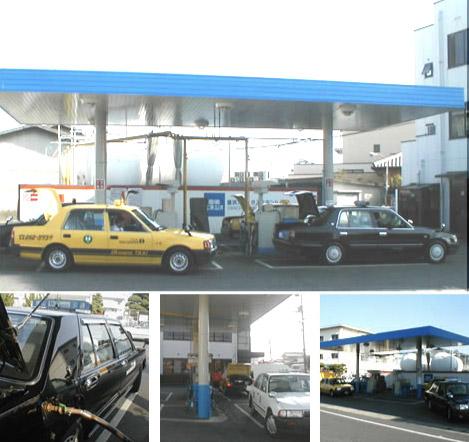豊浜LPガスステーション
